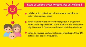 canicule conseils prudence enfants